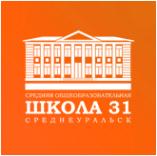 Логотип компании Средняя общеобразовательная школа №31